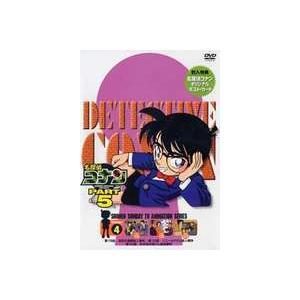 名探偵コナンDVD PART5 vol.4 [DVD]|dss