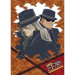 名探偵コナンDVD SELECTION Case5.黒ずくめの男たち [DVD] dss