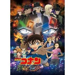 劇場版 名探偵コナン 純黒の悪夢(通常盤) [DVD]|dss