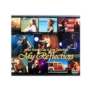 倉木麻衣/My Reflection [DVD]|dss