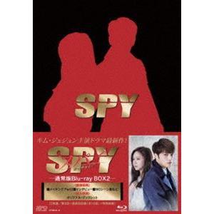 スパイ〜愛を守るもの〜〈通常版〉ブルーレイBOX2 [Blu-ray] dss