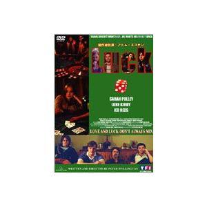 LUCK [DVD]