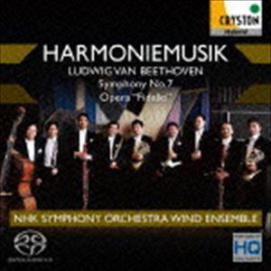 NHK交響楽団メンバーによる管楽アンサンブル / ベートーヴェン: 交響曲第7番、他(HQ-Hybrid CD) [CD] dss