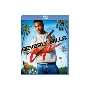 ビバリーヒルズ・コップ [Blu-ray]|dss