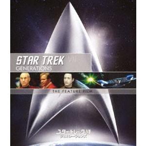 スター・トレックVII ジェネレーションズ/リマスター版 スペシャル・コレクターズ・エディション [Blu-ray]|dss