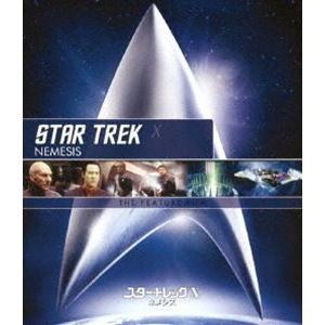 スター・トレックX ネメシス/リマスター版 スペシャル・コレクターズ・エディション [Blu-ray]|dss