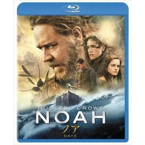 ノア 約束の舟 [Blu-ray]|dss