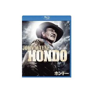 ホンドー リマスター版 [Blu-ray]|dss