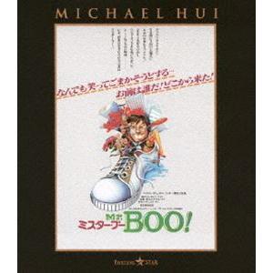 Mr.BOO! ミスター・ブー [Blu-ray] dss