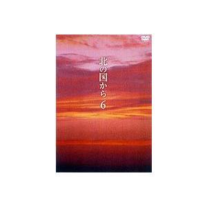 北の国から 6 [DVD]|dss