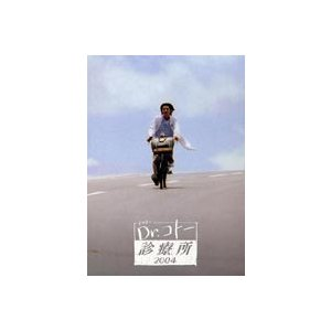 種別:DVD 吉岡秀隆 中江功 解説:2004年11月にフジテレビ系列にて、2夜連続で放送された「D...