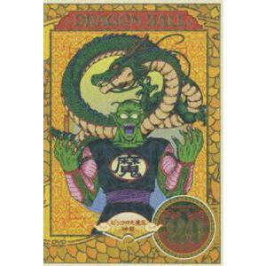 DRAGON BALL #20 [DVD]|dss