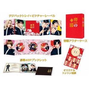 帝一の國 豪華絢爛版DVD [DVD]|dss