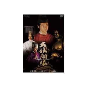 大仏開眼 [DVD] dss