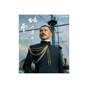 NHK スペシャルドラマ 坂の上の雲 9 広瀬、死す [DVD]|dss