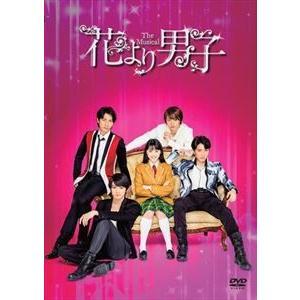 花より男子 The Musical [DVD]|dss