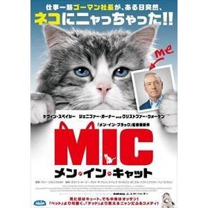 メン・イン・キャット [DVD]|dss
