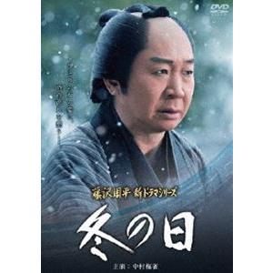 冬の日 [DVD]|dss