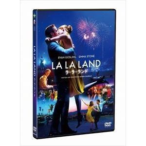 ラ・ラ・ランド DVD スタンダード・エディショ...の商品画像