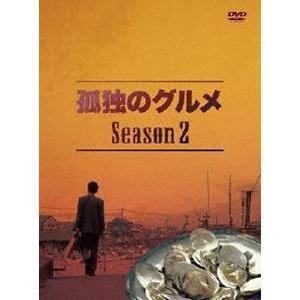 孤独のグルメ Season2 DVD-BOX [DVD]|dss
