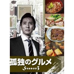 孤独のグルメ Season3 DVD-BOX [DVD]|dss