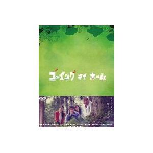 ゴーイング マイ ホーム DVD-BOX [DVD] dss