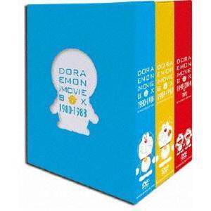 DORAEMON THE MOVIE BOX 1980-2004+TWO【スタンダード版】 [DVD]|dss