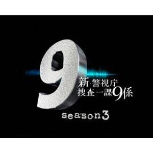 新・警視庁捜査一課9係 season3 DVD BOX [DVD]|dss