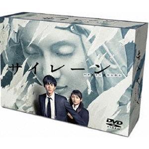 サイレーン 刑事×彼女×完全悪女 DVD-BOX [DVD]|dss