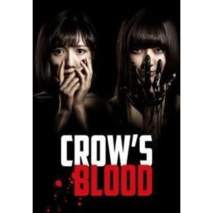 CROW'S BLOOD DVD-BOX [DVD]|dss