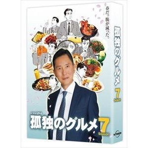 孤独のグルメ Season7 DVD BOX [DVD]|dss
