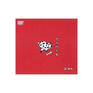 aiko/ウタウイヌ [DVD]|dss