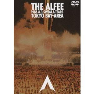 THE ALFEE/THE ALFEE 1986 8.3 SWEAT & TEARS TOKYO BAY・AREA(完全生産限定版) [DVD]|dss