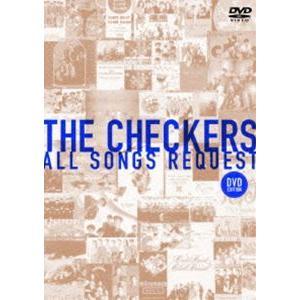 チェッカーズ ALL SONGS REQUEST -DVD EDITION-【廉価版】 [DVD]|dss