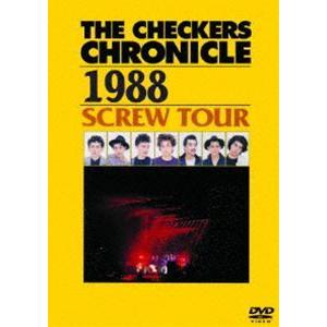 チェッカーズ/THE CHECKERS CHRONICLE 1988 SCREW TOUR【廉価版】 [DVD]|dss