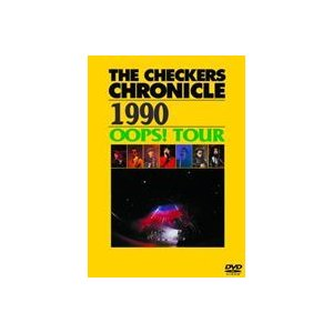 チェッカーズ/THE CHECKERS CHRONICLE 1990 OOPS! TOUR【廉価版】 [DVD]|dss