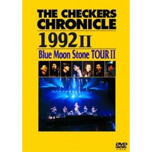 チェッカーズ/THE CHECKERS CHRONICLE 1992 II Blue Moon Stone TOUR II【廉価版】 [DVD]|dss