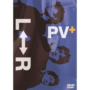 L⇔R/PV+ [DVD]|dss