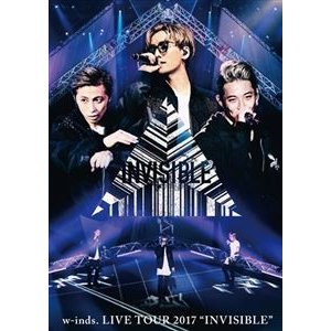 """w-inds. LIVE TOUR 2017""""INVISIBLE""""DVD(通常盤) [DVD]