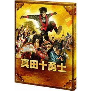 映画 真田十勇士 DVDスペシャル・エディション [DVD] dss