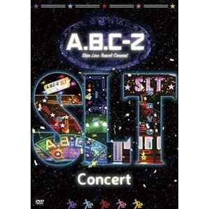 A.B.C-Z Star Line Travel Concert(DVD初回限定盤) [DVD]|dss