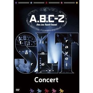 A.B.C-Z Star Line Travel Concert(DVD)(通常盤) [DVD]|dss