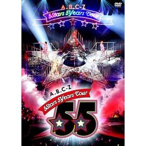 A.B.C-Z 5Stars 5Years Tour(DVD) [DVD]|dss