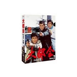 大都会 PARTII BOX 2 [DVD]|dss