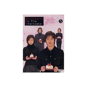ストロベリー・オンザ・ショートケーキ 5 (最終巻) [DVD]|dss