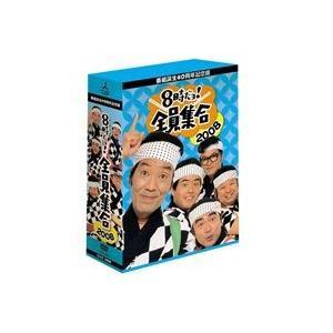 番組誕生40周年記念盤 8時だヨ! 全員集合 2008 DVD-BOX(はっぴ無し通常版) [DVD]|dss