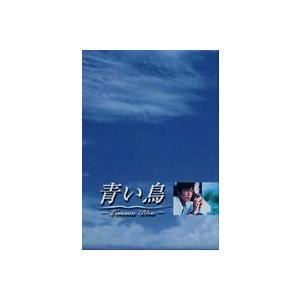 青い鳥 BOXセット [DVD] dss