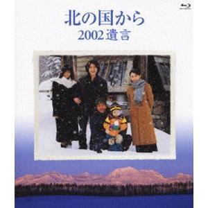 北の国から 2002遺言 Blu-ray Disc [Blu-ray]|dss