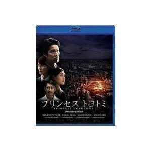 プリンセス トヨトミ Blu-rayスタンダード・エディション [Blu-ray]|dss
