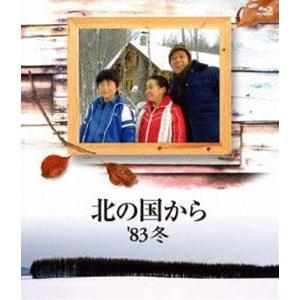 北の国から 83 冬 Blu-ray [Blu-ray]|dss